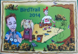 birdtrail2014cert